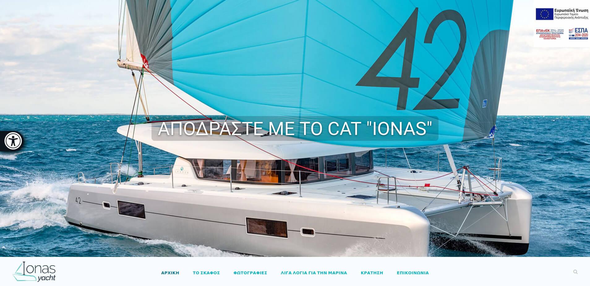 Μπάρα Προσβασιμότητας ΑμεΑ Eucleides - Ιστοσελίδες κατάλληλες για ΑμεΑ σύμφωνα με το πρότυπο WCAG 2.0 - Εγκατάσταση σε όλες τις πλατφόρμες ιστοτόπων - ionas-yacht.gr Ιστιοφόρο ionasyacht